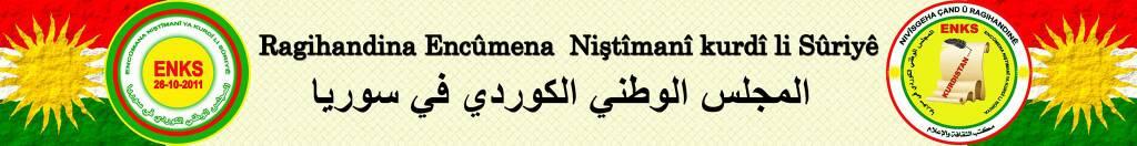 Ragihandina Encûmena Niştîmanî kurdî li Sûriyê